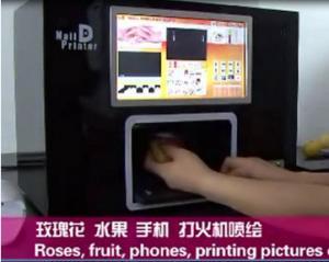 China intelligent identification touch screen flower nail printer multifunction printer machine on sale