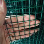 1/2''X 1/2'' Dark Green PVC Coated Welded Wire Mesh 1.5mx 25m