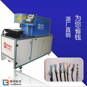 China HDMI USB Wire Co2 Laser Stripping Machine Corn Wire Nylon Polyethylene Aluminum on sale