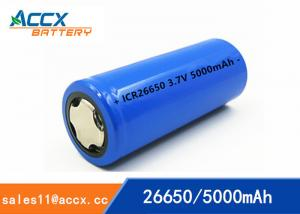 China LED battery 3.7V 5000mAh ICR26650 li-ion battery with msds, un38.3 on sale