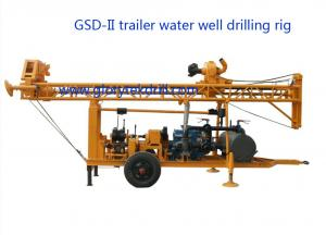 China GSD-Ⅱ Trailer Mounted Drilling Rig on sale