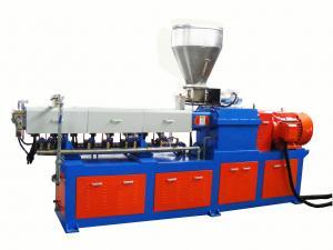 China Color masterbatch twin screw extruder machine PP PE masterbatch granulator on sale