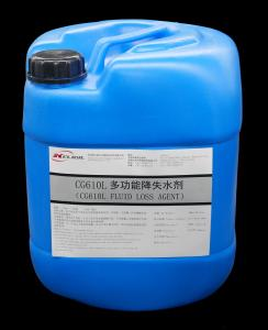 China Oilfield Drilling & Cementing Chemicals Agent on sale