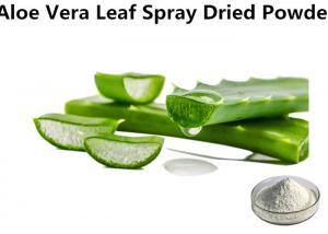 China Healthy Aloe Vera Leaf Powder , Spray Dried Aloe Vera Powder For Cosmetics Hygiene Products on sale