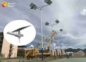 China DC Power  LED Outdoor Solar Street Lights 50w 7500lm For Basketball Court on sale