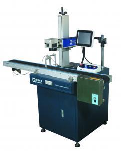 China Durable Fiber Laser Marking Machine For Mobile Phone Caser , LED Bulb , Car Charge on sale