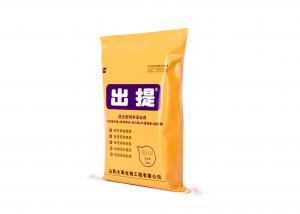 China Printed Laminated Bags , Multiwall Coated Kraft Paper Plastic BOPP Laminated Woven Sacks on sale
