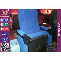 PU Cold Molded Foam Movie Theaters Seats For Music Hall Flame Retardant