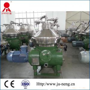 China Centrifuge Solid Liquid Separation Disc Oil Separator High Rotating Speed on sale