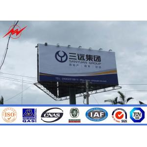 China 3m Commercial Outdoor Digital Billboard Advertising P16 With RGB LED Screen on sale