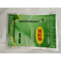 Transparent Printed Plastic Food Packaging Bags , plastic food pouches