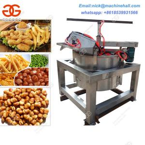 China Potato Chips Oil Remove Machine|Oil Removing Machine From Food/Oil Dryer Machine From Nuts|Peanuts on sale