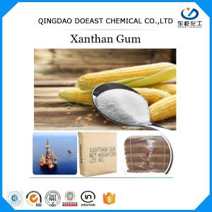 China Pure Xanthan Gum Oil Drilling Grade Meet API Specifications EINECS 234-394-2 on sale
