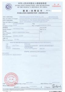 China Standard, Official Fumigation / Disinfection Certificate on sale