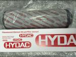 Hydac 0660R Series Return Line Filter Elements