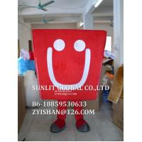 China red smiling box mascot costume/customized fur product replicated mascot costume on sale