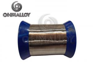 China 0.025mm Bulk Quantity Pure Metals , Pure Nickel Wire  For Winding The Little Resistor on sale