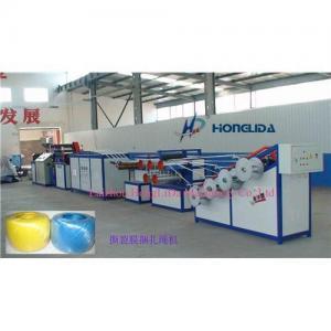 China Plastic Rope Making Machine on sale