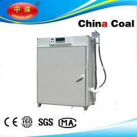 China Coal 5280 computer completely automatic egg incubator
