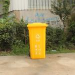 240L heavy duty  HDPE  Plastic  Two-Wheeled Carts (Trash Cans 725*580*1070 mm) for Hospital Medical