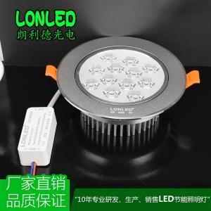 China Recessed LED Spotlight Aluminum Case 18W Silver+White high power 7171 on sale
