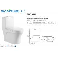 China Famous Brand Siphonic WC Sanitary Side Water Flusher Ceramic Toilet on sale