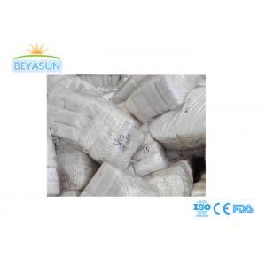 China B Grade Ladies Sanitary Pads Feminine Hygiene Products Free Samples on sale