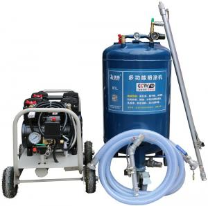 China Split Type Wall Spray Painting Equipment For Mixing Pumping Spraying Putty Powder on sale