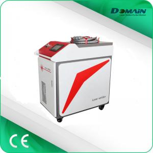 China AC380V Handheld 1KW Fiber Laser Welding Machine For Stainless Steel on sale