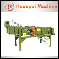 scale screeing machine for beans seeds