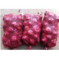 China 7cm Oval Rich Prostaglandin A Natural Fresh Onion on sale