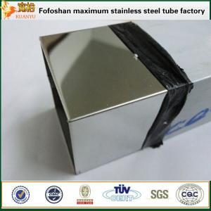 China 304 316 polished stainless steel pipe welded stainless steel pipe on sale