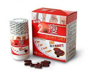 Quality 2 таблетки диеты дня/двудневной диета, теряют вес уменьшая капсулу for sale