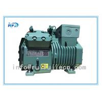 China Bitzer Original  2KC-05.2Y Semi-closed piston Refrigeration Compressor Bitzer Screw Compressor 0.5HP R22 on sale