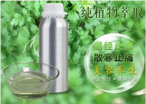 China CAS 8008-93-3 Blumea Oil , Blumea Leaves Light Green Liquid For Anti Fungal on sale