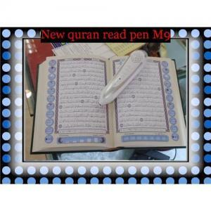 China Super holy quran pen m9 quran coran quran english readpen,4GB quran reading pen,quran download on sale