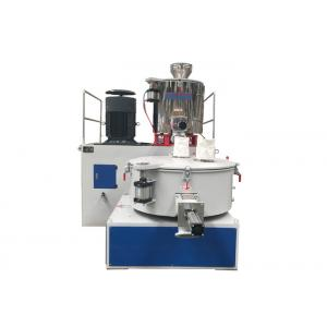 China SRL Series PVC High Speed Mixer For PVC Compounding Low Energy Consumption on sale