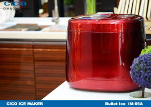 China Compact Small Crushed Ice Maker / Small Commercial Ice Machine on sale