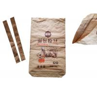China White Brown Kraft Paper Packaging Bags Flexo Printing Good Stability Multi Wall Paper Bags on sale