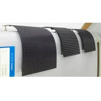 China Slim Brightness Oled Flexible Led Curtain Screen 9.375mm , Flexible LED Display Panels on sale
