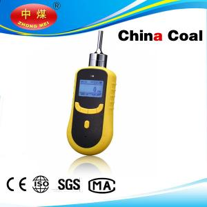 China lowest price ammonia (NH3) portable gas detector price on sale