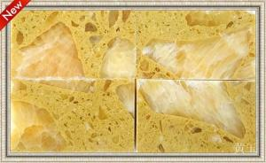 China Cream Yellow Artificial Stone  vanity tops on sale