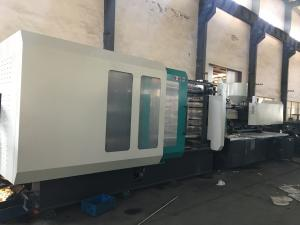 China Energy Savings Plastic Injection Molding Machine With Intelligent Control Unit on sale