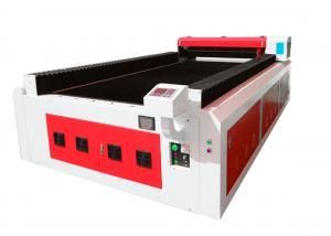 China High Precision Laser Sheet Metal Cutting Machine on sale