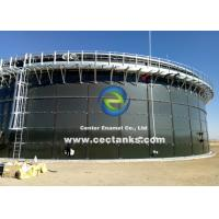 ART 310 Steel Grade Modular Bolted Leachate Tank For Organic And Inorganic Compounds