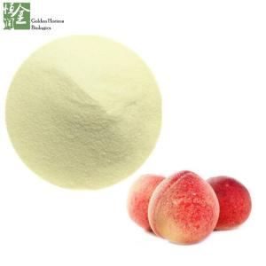 China ISO Certificate of Free sample for lose weight Honey 10:1 Peach honey extract on sale