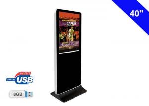 China Indoor HD TFT 40 inch Free Standing lcd display supermarket stand alone kiosk on sale