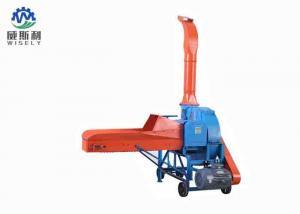 China 2 T/H Efficiency Electric Chaff Cutter Machine , Forage Chopper Machine 3kw on sale