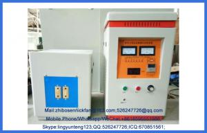 China 3-35kw Small Size High Efficiency Metal High Frequency Induction Heating Machine on sale