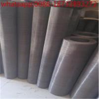 China Molybdenum wire mesh Molybdenum wire cloth Molybdenum filter wire mesh on sale